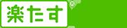rakutasu_k_hurikomi_tm_green_155_40.png